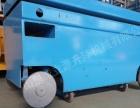 丰汇技术 FHMG125 起重机  (全新采摘车设备)