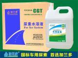 潍坊哪里有专业的车用尿素供应-内蒙汽车尿素溶液