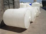 1吨锥型塑料桶加药箱1立方锥底加药罐