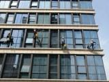安庆高空外墙清洗公司