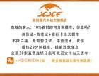 北京哪里分期购车免审核不看征信不限户籍可做0首付