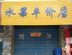 白马镇 菜场对门 商业街卖场 50平米