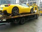 南京高速拖车电话是多少?南京道路救援拖车电话?搭电换胎补胎