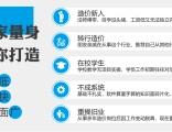 深圳安装造价实训-安装造价预算实训班