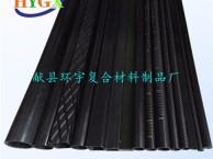 碳纤维棒/管/板厂家批发 碳纤维管 碳纤维棒 碳纤维板
