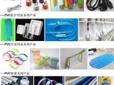 沈阳abs废塑料价格行情PVC橡塑原料