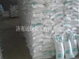 山东低价小苏打批发 食品添加剂马兰小苏打 现货直销