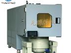 三综合恒温恒湿振动试验机 复合式环境试验机 综合式环境试验设备