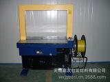 厂家批发  200标准型 全自动打包机  大量供应