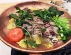 火瓢牛肉火锅加盟 投资不高,成本较低 特色的餐饮加盟好项目
