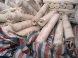 本公司大量低价外贸单 出口单 报关退税 充关等的库存布料 处理布