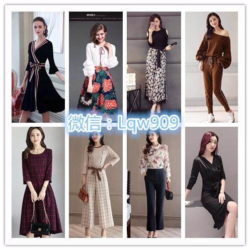 临沂顶级复刻奢侈品工厂货源包包衣服皮带代理批发零售
