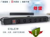 机柜PDU防雷电源插座 6位PDU插座 老化架专用排插