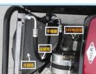 汽车独立空调 半挂车柴油机制冷空调 货车卡车改装空调系统包邮