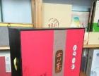 各类产品包装盒设计生产