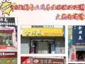 金炫美祛斑只需15天 开美容院必选 投资1万元以下