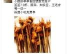重庆微信朋友圈广告位招租