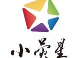 上海小荧星开始招生啦