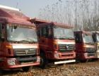 低价出售欧曼厢式货车无事故手续全质量可靠诚信第一