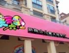 天天六一儿童主题餐厅加盟投资金额 5-10万元
