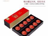 广州小罐茶里可以买到 广州里有实体店