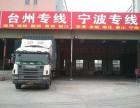 仲恺物流公司专业大件物流公司 专业货物运输 危险品物流公司