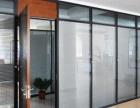 厂家直销办公室玻璃隔断双玻带百叶隔墙铝合金高隔间