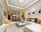 漯河永信伯爵山现代简约三室两厅装修案例--漯河同创装饰公司