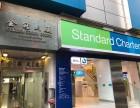 转让香港公司,香港律师公证,汇丰银行资信证明