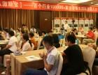 浙江协鼎 团队激励宝 实操培训八月开课