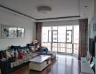 万科洋浦花园 3室 2厅 105平米 出售万科洋浦花园