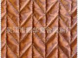春亚纺绗缝复合棉量,超声波复合,功能性面料