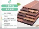 重庆木塑地板