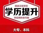 上海海洋大学成人教育10月考生报名进行中