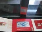 航天钞2016猴年纪念邮折