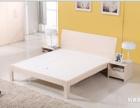 现代简约 板式床 工字形支架 加厚床板