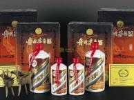 北京回收30年茅台酒价格 上门服务现金交易 回收中华烟