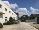 长堎工业二区正规厂房租赁