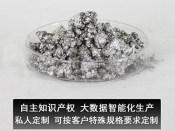 品牌好的闪光铝银浆厂家直销 闪光铝银浆资讯