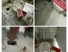 张维修队专业管道维修.下水道疏通,通马桶,通地漏.面盆