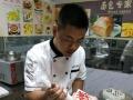 生日蛋糕技术教学学习时间自由随到随学