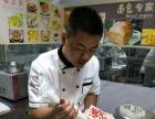 山东济南蛋糕技术哪家好专业生日蛋糕培训