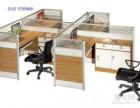 办公隔断定做 办公桌工位定做 各种办公家具定做