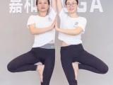 海口嘉和街舞瑜伽