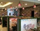 七彩星河湾 酒楼餐饮 商业街卖场