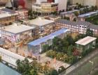 陇县大型社区商业街及商业综合体