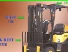 南湖区叉车培训电工焊工挖掘机培训考证