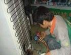 华专业清洗空调 空调加氟利昂 空调维修安装