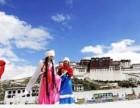 广州-西藏拉萨-日喀则--纳木错青藏铁路双卧十日游