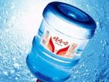 无锡新区梅村桶装水公司无锡新区送水公司